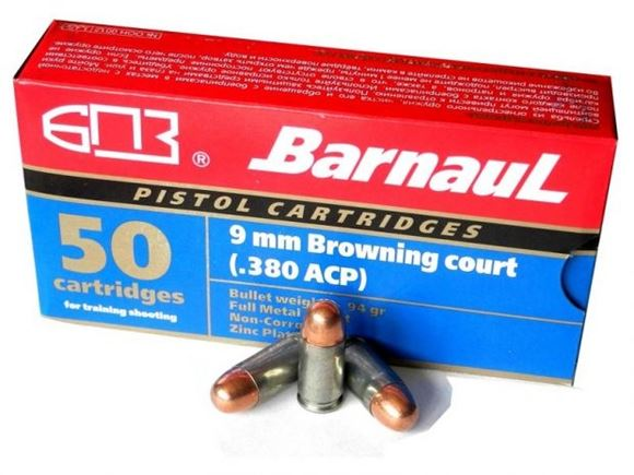 Picture of BarnauL Handgun Ammo - 9mm Browning (380 ACP), 94Gr, FMJ, Zinc Plated Steel Case, Non-Corrosive, 50rds Box