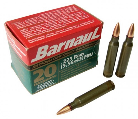 Picture of BarnauL Rifle Ammo - 223 Rem (5.56x45mm), 62Gr, FMJ, Lacquered Steel Case, Non-Corrosive, 20rds Box