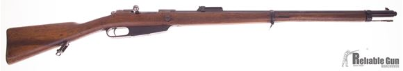 Picture of Used Gewehr 1888 Bolt-Action 8x57J(.318 Bore), 1890 Production by Loewe Berlin, Turkish Import Markings, Good Condition