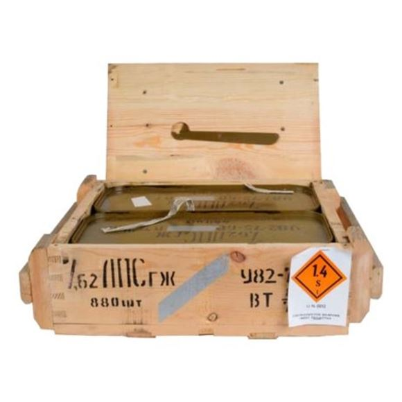 Picture of Chinese Surplus - 7.62x39, Ammo, 123gr, FMJ, 1500rds Crate, Corrosive