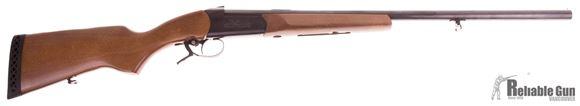 "Picture of Used Baikal MP-18M-M Youth 20Ga Single Break Shotgun - 24"" Barrel"