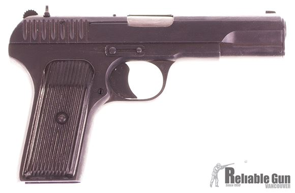 Picture of Used Polish TT-33 Semi Auto Pistol, 7.62x25, 3 Mags, Leather Holster, 1955 Production, Good Condition