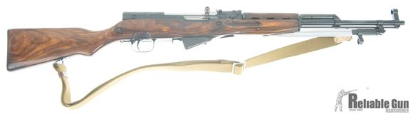Picture of Used Russian SKS, Semi Auto Rifle 7.62x39, Laminate Stock, Blade Bayonet, 1950 Tula Mfg, Sling,  Excellent Condition