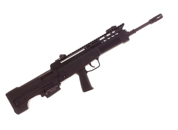 "Picture of Used Norinco Type 97 NSR-FTU Semi-Auto Rifle - 5.56mm, 18.6"", Black, Flat Top Upper, Synthetic Stock, Oversize Magazine Release, 1 Magazine, Very Good Condition"