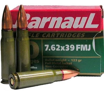 Picture of BarnauL Rifle Ammo - 7.62x39mm, 123Gr, FMJ,  500 Rds Case Lacquered Steel Case, Non-Corrosive.