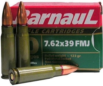 Picture of BarnauL Rifle Ammo - 7.62x39mm, 123Gr, FMJ, Lacquered Steel Case, Non-Corrosive, 20rds Box