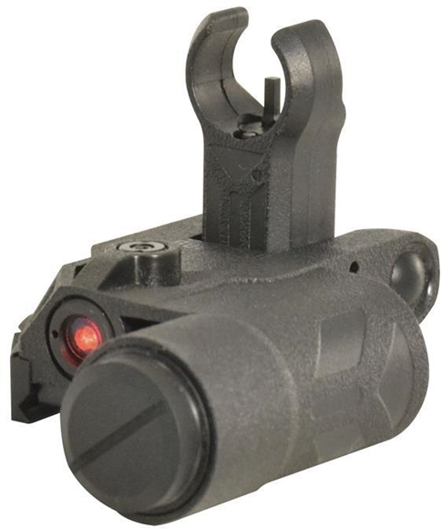 Picture of Bushnell Chase Back Up Sight Laser - Red Laser, Black Body