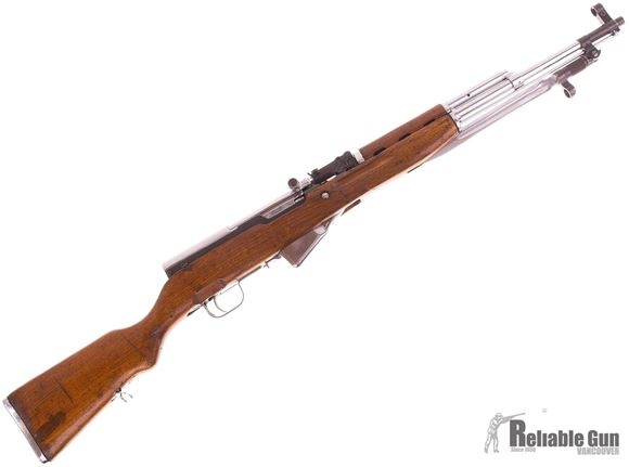 Used Honor Guard Chinese SKS Semi Auto Rifle, 7 62x39mm, 20'' Barrel,  Chrome Bolt, Chrome Dust Cover, Chrome Bayonet, Chrome Barrel Buttplate and