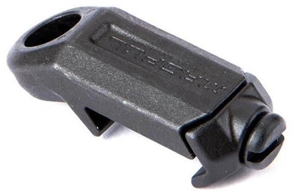 Picture of Magpul Sling Mounts - RSA-QD (Rail Sling Attachment Quick Detach)