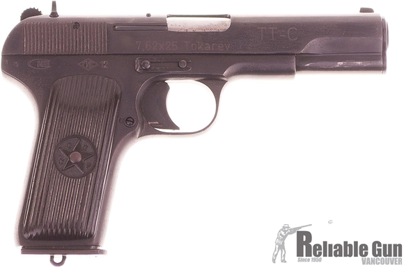 Picture of Used Tokarev TT33 Semi-Auto 7.62x25mm, 1949 Tula, With UN Markings, One Mag, Good Condition