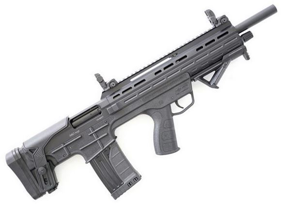 "Picture of Hima Arms HG105 Bullpup Semi-Auto Shotgun - 12Ga, 3"", 18.6"", Synthetic Stock, AR Flip Up Sights, AVG Foregrip, Adj. Cheek Rest, Top & Bottom Picatinny Rail, Black, 1x5rds, Interchangeable Chokes, OD Padded Canvas Shotgun Case"