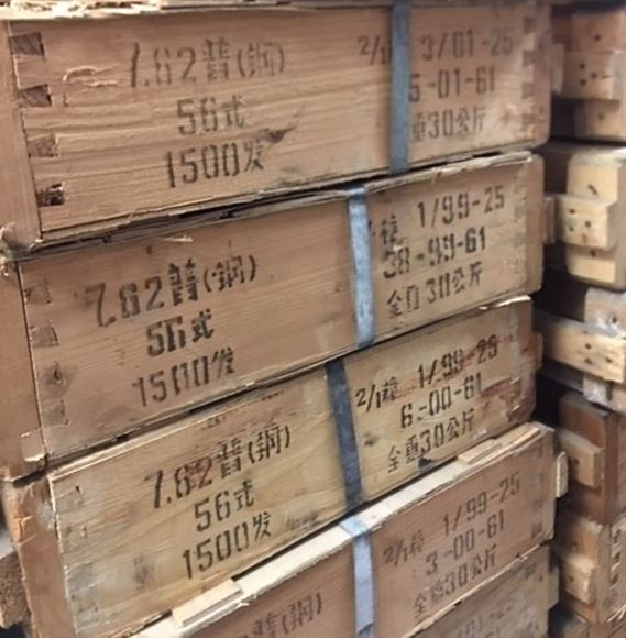 Picture of Norinco Chinese 7.62x39mm Surplus Rifle Ammunition - Steel Core / Steel Case. 1500rd Crate