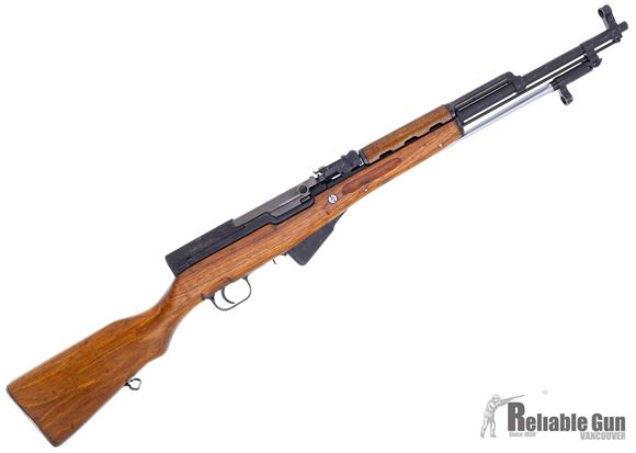 Picture of Used Chinese SKS Type 56 Semi Auto Rifle, 7.62x39, Spike Bayonet, Good Condition