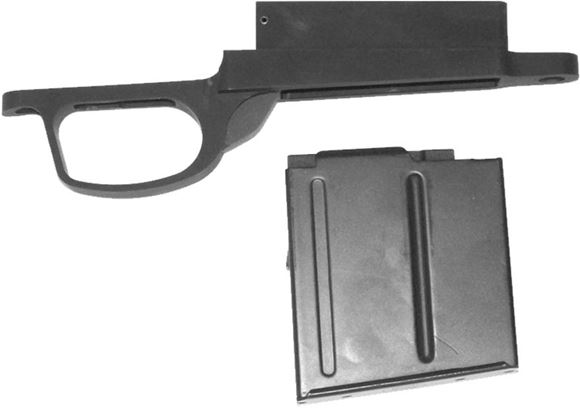 Picture of M5 Triggerguard, M24 SWS Drop in conversion system for ISSUE M24's only