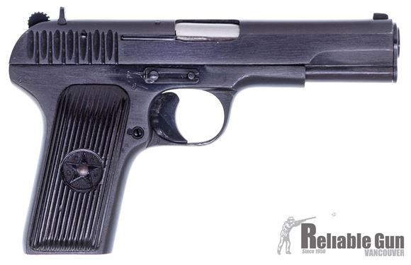Picture of Used Tokarev TT-33 Semi-Auto 7.62x25mm, 1945 Izhevsk, One Mag, Very Good Condition (No UN Markings)